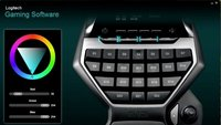 Logitech Gaming Software