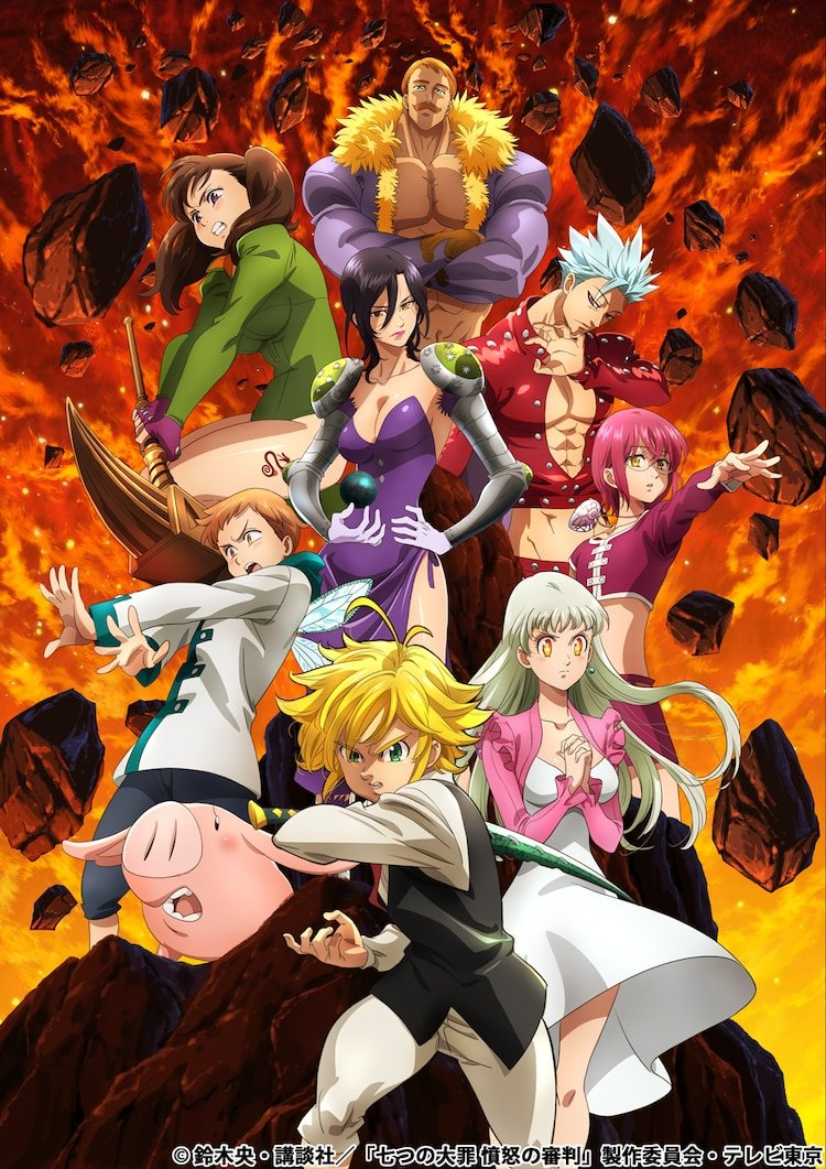 The Seven Deadly Sins Dragons Judgement