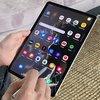 Samsung Galaxy Week: Mit diesem Gutscheincode spart ihr 20% auf Tablets & Laptops