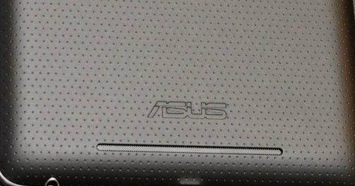 ASUS ME-172V: Günstiges 7 Zoll-Low End-Tablet zur CES 2013?