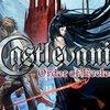 Castlevania - Order of Ecclesia