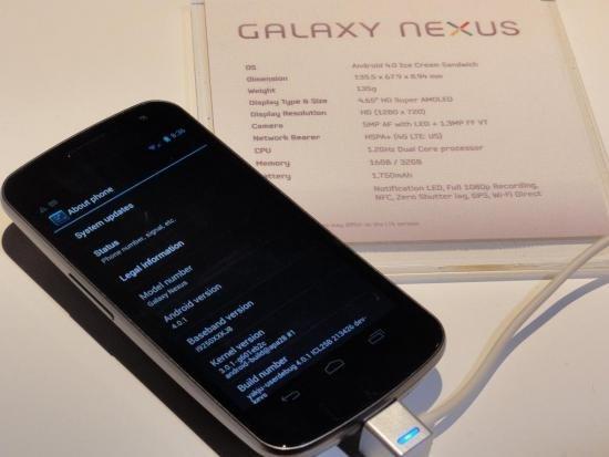 Galaxy Nexus: Android 4.0-Boot-, Recovery- und System-Dump zum Download