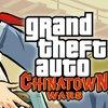 GTA: Chinatown Wars kommt für iPhone