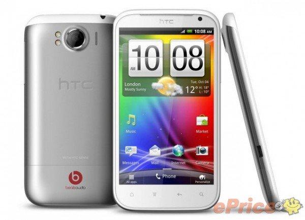 HTC Runnymede wird als HTC Bass erscheinen