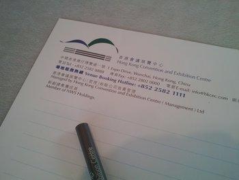 IMG_20111019_054333 (Kopie)