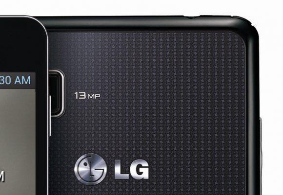 LG Optimus G2: Vorstellung auf Presse-Event am 7. August?