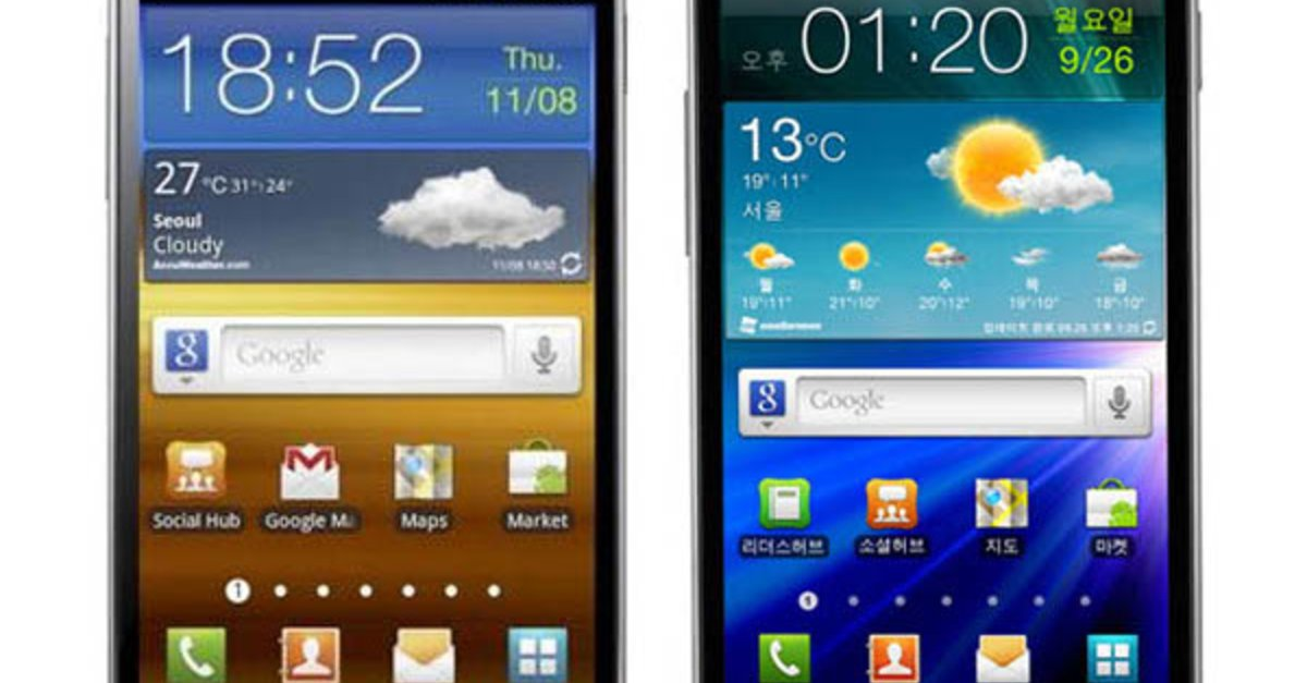 Samsung Galaxy S2 Hd Lte Offiziell F 252 R Den Koreanischen