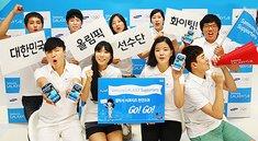 Samsung: Jetzt vor Nokia größter Handyhersteller der Welt