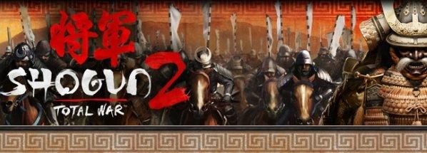 Shogun 2: Total War Komplettlösung, Spieletipps, Walkthrough