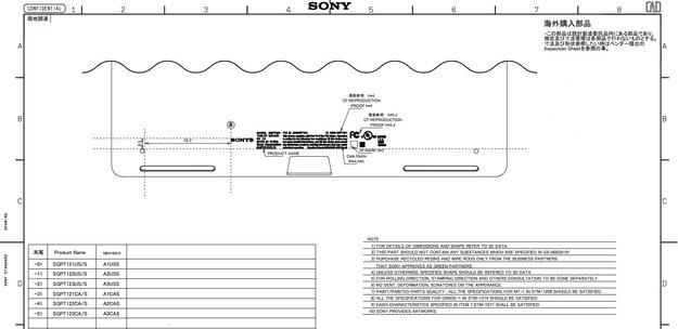 Sony SGPT1211: Tablet S-Nachfolger aus Aluminium im Anmarsch?