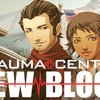 Trauma Center - New Blood