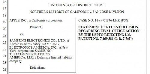 US-Patent-Rubberband-Decision-Sheet