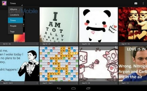 android 4.2 gallery