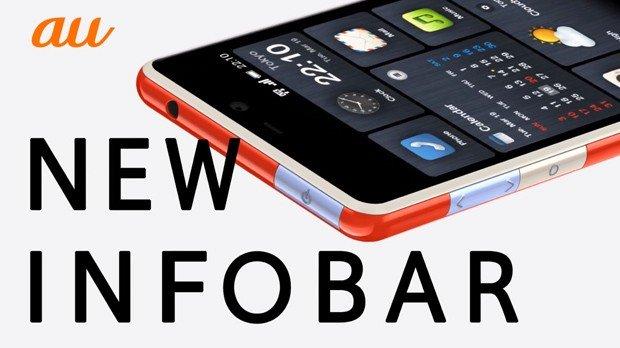 HTC au Infobar A02: Spannendes Smartphone für Japan vorgestellt