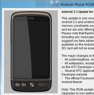 Gingerbread-Update für das HTC Desire, oder: Wie man Kunden ärgert