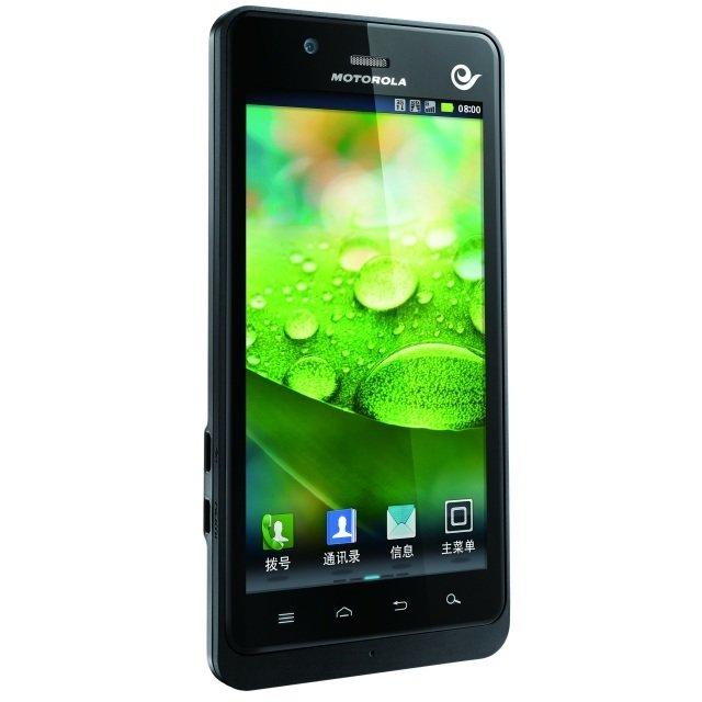 Motorola Dinara: High-End Kamera-Smartphone offiziell vorgestellt