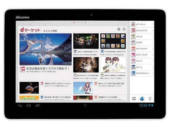 dtab: 10-Zoll-Tablet aus Japan mit Jelly Bean & Quad Core-CPU für 110 Euro
