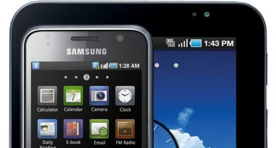 "Samsung Galaxy S: ""Value Pack"" statt Ice Cream Sandwich?"