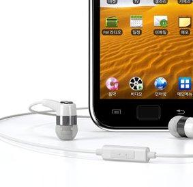 Samsung stellt neuen Galaxy Player auf der CES vor