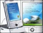 Acer: Neue Windows CE PDAs mit WLAN und Bluetooth