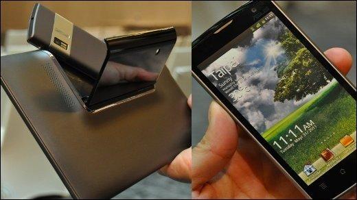 ASUS Padfone - Doch kein Asus-Phone unterm Weihnachstbaum