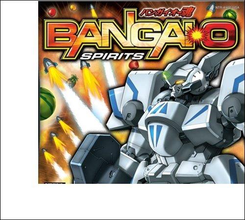 Bangai-O Spirits - Pixel-Overkill auf DS
