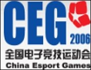 China eSport Games: The start of an awesome eSports year!