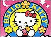 Das süße Kätzchen spricht Deutsch