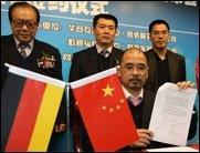 Die ESL erobert Asien, GIGA kooperiert