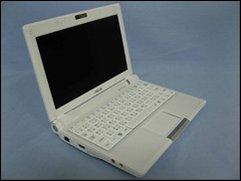 Eee PC 900 obduziert
