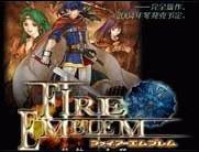 Eine Sage geht weiter: Fire Emblem bei WIIMOTION
