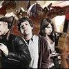 Film-Trailer - Die 20 besten von 2009