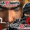 GIGA [color=c80000]e[/color]Sports am Sonntag