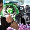 GIGA gamescom Gewinnspiel - gamescom-Besucher kriegen von uns Einen geklebt