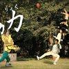 GIGA//Shorts - Heute auf Japanisch
