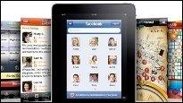GIGA Tech - iPad 2 - Was kann Apples neuer Tablet-PC?