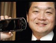 Hoffnung für Schnäppchenjäger: PSP bald billiger?