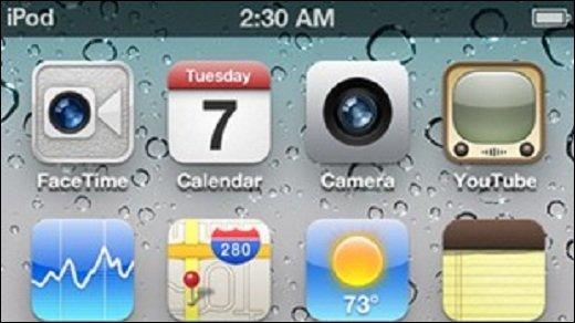 iOS 5 - Apple veröffentlicht neue iOS Betas