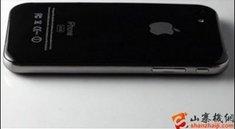 iPhone 5 - Apples iPhone 5 bereits in Produktion, wartet nur noch auf iOS 5