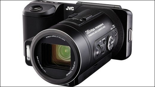 JVC GC-PX10 - Der Camcorder-Digitalkamera-Hybride