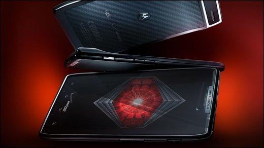 Motorola - Droid RAZR: Vorstellung heute in New York