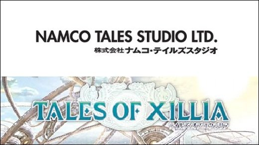 Namco Tales - Namco Bandai schließt Tochterfirma