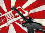 NES Spiele auf Gitarre - Die Klassiker grandios nachgespielt