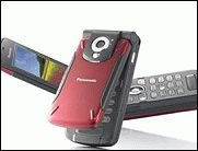 Panasonic: Bald Handy mit 2 Megapixeln
