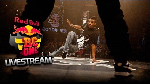 Red Bull BC One Moscow Livestream - Die Breakdance Weltmeisterschaft live auf GIGA
