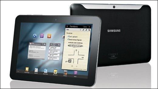 Samsung Galaxy Q - Samsung Galaxy S2 mit XL-Display