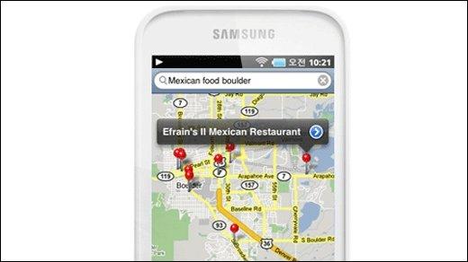 Samsung vs. Apple - Wo kommt der Screenshot denn her?