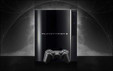 Sony - Erneut wegen Patentverletzung verklagt