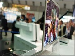 Sony: Erste OLED-Fernseher kommen Ende des Jahres