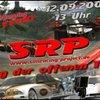 SRP & SimKom - Tag der offenen Tür in Koblenz